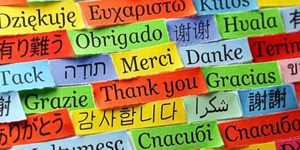Hypnose pour mieux apprendre les langues